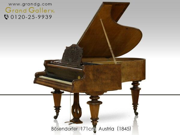 Franz Wirth Schuler Bosendorfer(ベーゼンドルファー)【中古】【中古ピアノ】【中古グランドピアノ】【グランドピアノ】【木目】【190117】
