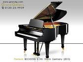 【リニューアルピアノ】BECHSTEIN(ベヒシュタイン)B190【中古】【中古ピアノ】【中古グランドピアノ】【グランドピアノ】【170707】