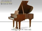 【リニューアルピアノ】BOSTON(ボストン)GP163PE【中古】【中古ピアノ】【中古グランドピアノ】【グランドピアノ】【木目】【170618】