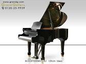 【リニューアルピアノ】W.HOFFMANN(ホフマン)T161【中古】【中古ピアノ】【中古グランドピアノ】【グランドピアノ】【170613】