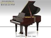【リニューアルピアノ】KAWAI(カワイ)RX2 マホガニー【中古】【中古ピアノ】【中古グランドピアノ】【グランドピアノ】【木目】【170425】