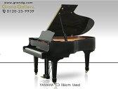 【リニューアルピアノ】YAMAHA(ヤマハ)C3【中古】【中古ピアノ】【中古グランドピアノ】【グランドピアノ】【170421】