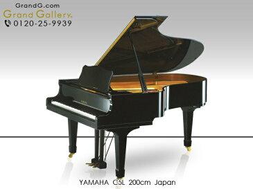 【ポイント2倍】【リニューアルピアノ】YAMAHA(ヤマハ)C5L【中古】【中古ピアノ】【中古グランドピアノ】【グランドピアノ】【181010】