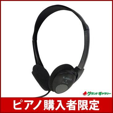 【ピアノ購入者限定】カワイ ヘッドフォン SH-2N