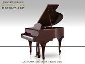 【アウトレットピアノ】AIZENAHA(アイゼナハ)NSG140AF【東洋ピアノ】【中古】【中古ピアノ】【中古グランドピアノ】【グランドピアノ】【木目】【猫脚】【170306】