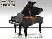 【リニューアルピアノ】BOSENDORFER(ベーゼンドルファー)200【中古】【中古ピアノ】【中古グランドピアノ】【グランドピアノ】【170123】