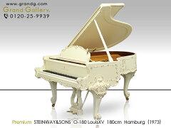 楽器の域を超えた芸術品「ルイ15世モデル」【現金決済で3%割引】【リニューアルピアノ】STEINW...