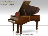 【リニューアルピアノ】YAMAHA(ヤマハ)C5Aマホガニー【中古】【中古ピアノ】【中古グランドピアノ】【グランドピアノ】【170306】