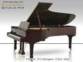 【リニューアルピアノ】YAMAHA(ヤマハ)CF3【中古】【中古ピアノ】【中古グランドピアノ】【グランドピアノ】【木目】【演奏動画付】