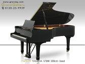 【リニューアルピアノ】YAMAHA(ヤマハ)S700E【中古】【中古ピアノ】【中古グランドピアノ】【グランドピアノ】