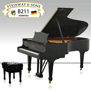 スタインウェイ Steinway&Sons B-211