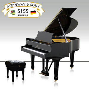 Steinway&Sons S-155