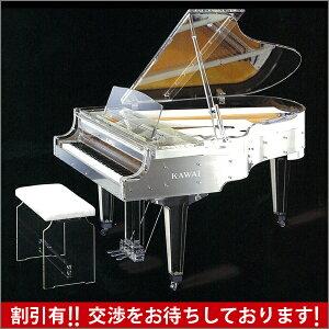 河合楽器 クリスタルグランドピアノ CR-40A