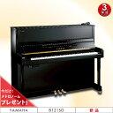 サイレントピアノ♪ピアノを奏でる楽しさをもっと身近に。新品アップライトピアノ YAMAHA(ヤマ...