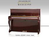 【アウトレットピアノ】KAWAI(カワイ)LD22MF【中古】【中古ピアノ】【中古アップライトピアノ】【アップライトピアノ】【木目】【猫脚】【170309】