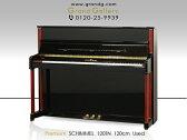 【リニューアルピアノ】SCHIMMEL(シンメル)120TN【中古】【中古ピアノ】【中古アップライトピアノ】【アップライトピアノ】【170210】