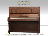 【リニューアルピアノ】STEINWAY&SONS(スタインウェイ&サンズ)Model.K【中古】【中古ピアノ】【中古アップライトピアノ】【アップライトピアノ】【木目】