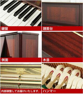 【ポイント2倍】【リニューアルピアノ】YAMAHA(ヤマハ)W302Sa【中古】【中古ピアノ】【中古アップライトピアノ】【アップライトピアノ】【木目】