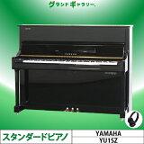 YAMAHA(ヤマハ)YU1SZ【中古】【中古ピアノ】【中古アップライトピアノ】【アップライトピアノ】【サイレント付】