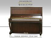 【アウトレットピアノ】YAMAHA(ヤマハ)WX5AWnC【中古】【中古ピアノ】【中古アップライトピアノ】【アップライトピアノ】【木目】【猫脚】【170126】