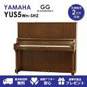 【新品ピアノ】YAMAHA(ヤマハ)YUS5Wn-SH2【新品】【新品アップライトピアノ】【アップライトピアノ】【サイレント付】