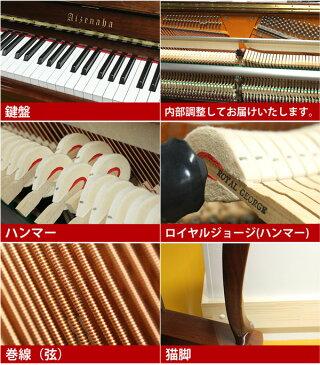 【ポイント2倍】【アウトレットピアノ】AIZENAHA(アイゼナハ)NS121W【中古】【中古ピアノ】【中古アップライトピアノ】【アップライトピアノ】【木目】【猫脚】【181117】