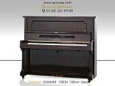 【リニューアルピアノ】OHHASHI(オオハシ)132EM【中古】【中古ピアノ】【中古アップライトピアノ】【アップライトピアノ】【木目】【170622】