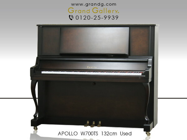 APOLLO(アポロ)W700TS【中古】【中古ピアノ】【中古アップライトピアノ】【アップライトピアノ】【木目】【猫脚】【200123】