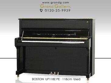 【ポイント2倍】【リニューアルピアノ】BOSTON(ボストン)UP118E PE【中古】【中古ピアノ】【中古アップライトピアノ】【アップライトピアノ】【181025】