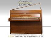 【リニューアルピアノ】C.BECHSTEIN(ベヒシュタイン)12n【中古】【中古ピアノ】【中古アップライトピアノ】【アップライトピアノ】【木目】【170803】