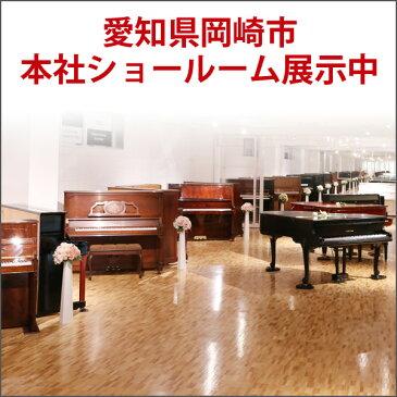 【ポイント2倍】【リニューアルピアノ】BOSTON(ボストン)UP132E【中古】【中古ピアノ】【中古アップライトピアノ】【アップライトピアノ】【181106】