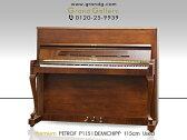 【リニューアルピアノ】PETROF(ペトロフ)P115【中古】【中古ピアノ】【中古アップライトピアノ】【アップライトピアノ】【木目】【猫脚】【170614】