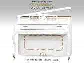 【リニューアルピアノ】KAWAI(カワイ)KL11KF【中古】【中古ピアノ】【中古アップライトピアノ】【アップライトピアノ】【猫脚】【170612】