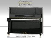 【リニューアルピアノ】KAWAI(カワイ)K5ATII【中古】【中古ピアノ】【中古アップライトピアノ】【アップライトピアノ】【サイレント付】【170530】