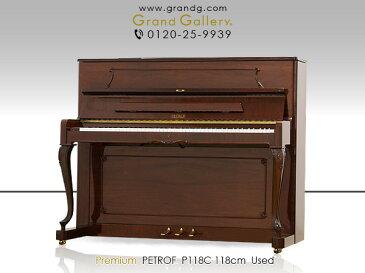 【ポイント2倍】【リニューアルピアノ】PETROF(ペトロフ)P118C1【中古】【中古ピアノ】【中古アップライトピアノ】【アップライトピアノ】【木目】【猫脚】【180904】