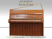 【リニューアルピアノ】STEINWAY&SONS(スタインウェイ&サンズ)Z114【中古】【中古ピアノ】【中古アップライトピアノ】【アップライトピアノ】【木目】【170623】