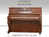 【アウトレットピアノ】WENDL&LUNG(ウェンドル&ラング)AU116WS【中古】【中古ピアノ】【中古アップライトピアノ】【アップライトピアノ】【木目】【猫脚】【170421】