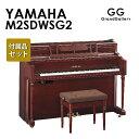 【新品ピアノ】YAMAHA(ヤマハ)M2SDW-SG2【新品ピアノ】【新品アップライトピアノ】【木目】【サイレント付】