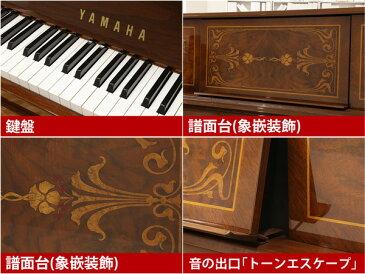 【ポイント2倍】【リニューアルピアノ】YAMAHA(ヤマハ)W303Wn【中古】【中古ピアノ】【中古アップライトピアノ】【アップライトピアノ】【木目】【演奏動画付】