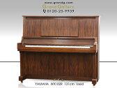 【リニューアルピアノ】YAMAHA(ヤマハ)WX102R【中古】【中古ピアノ】【中古アップライトピアノ】【アップライトピアノ】【木目】【170730】
