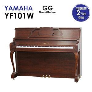 ヤマハ YFシリーズ YF101W