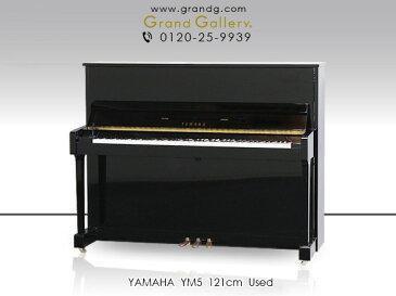【ポイント2倍】【アウトレットピアノ】YAMAHA(ヤマハ)YM5【中古】【中古ピアノ】【中古アップライトピアノ】【アップライトピアノ】【181113】
