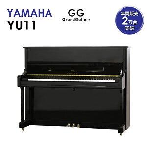 YUシリーズ YU11