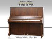 【リニューアルピアノ】YAMAHA(ヤマハ)YU50Wn【中古】【中古ピアノ】【中古アップライトピアノ】【アップライトピアノ】【木目】【170730】