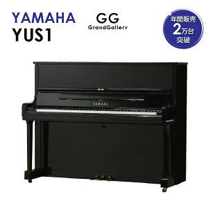 ヤマハ YUSシリーズ YUS1