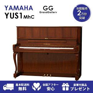 ヤマハ YUSシリーズ YUS1MhC