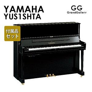 トランスアコースティックピアノ YUS1SHTA