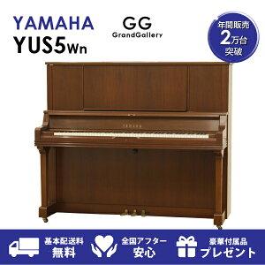 ヤマハ YUSシリーズ YUS5Wn