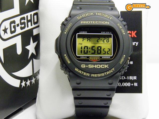 腕時計, メンズ腕時計 DW-5735D-1BJR 35