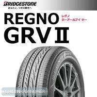 ブリヂストンレグノGRV2205/65R1594Hミニバン用サマータイヤ